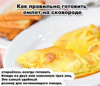 Рецепт запекание рульки в духовке