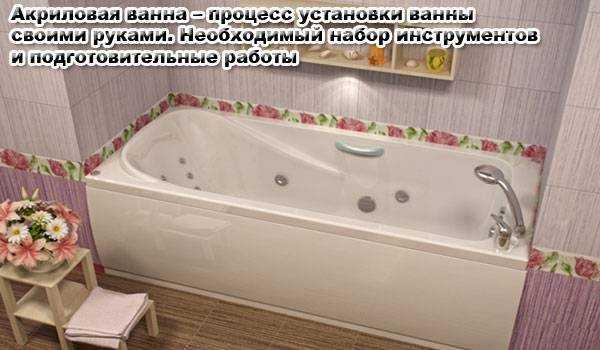 Пралине для ванны своими руками фото